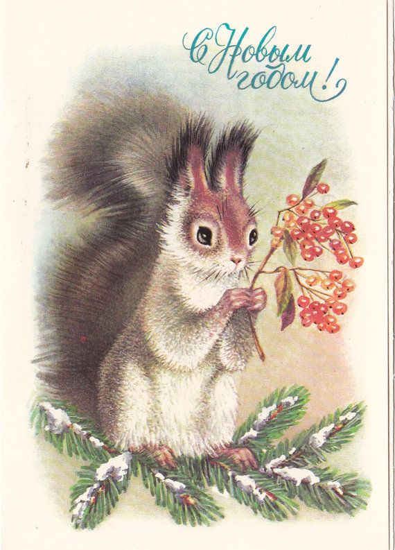 Vintage Happy New Year Postcard 1981 by RussianSoulVintage