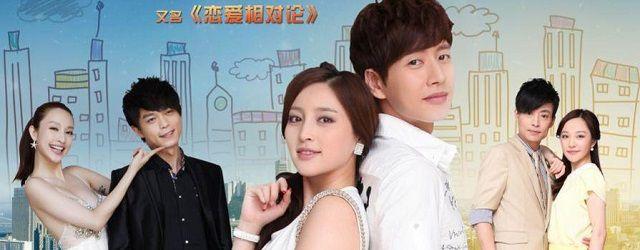 Chinese drama Love's Relativity   entertainment   Korean