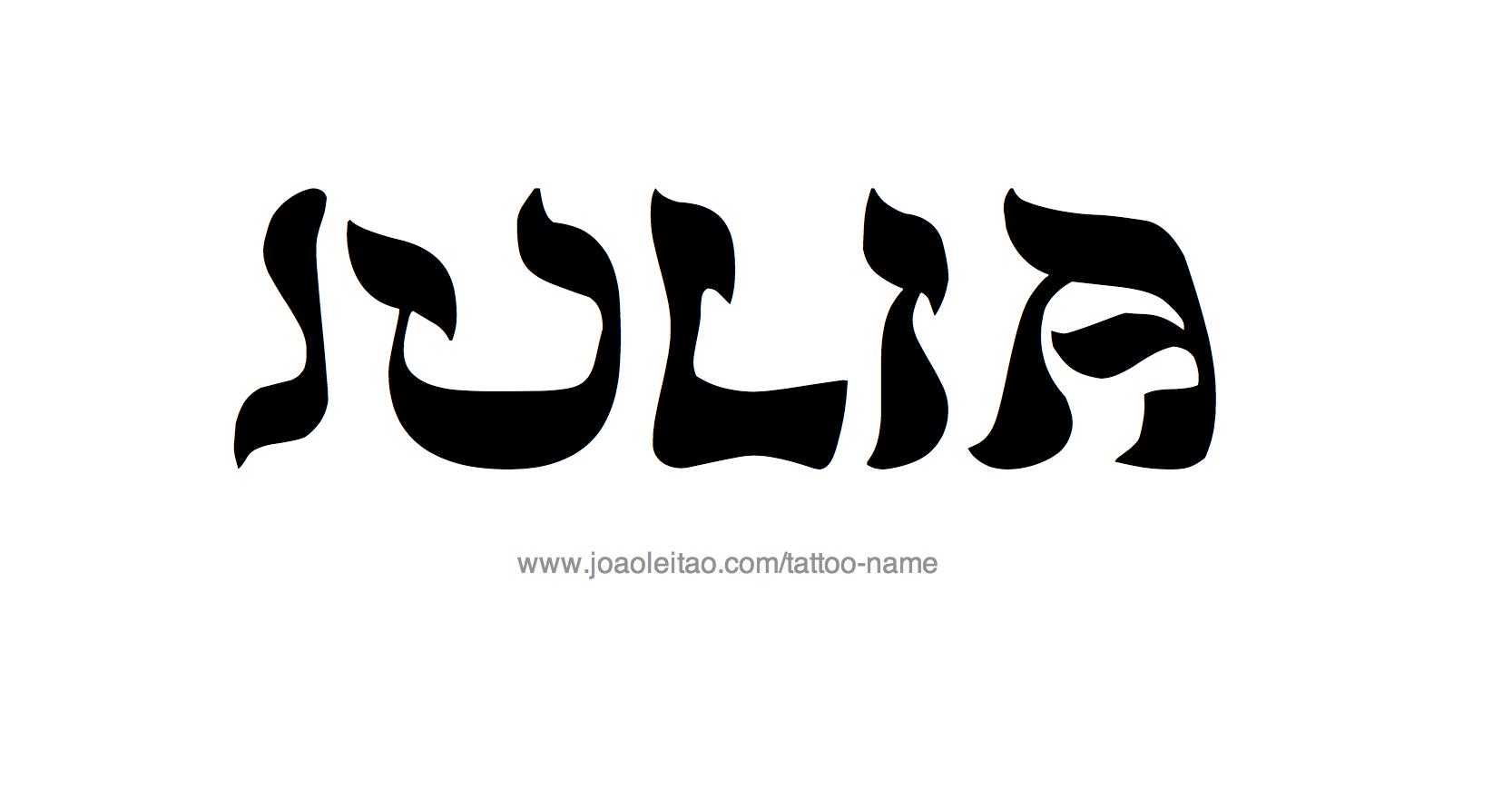 Julia Name Tattoo Designs Tattoo Designs Name Tattoo Designs Lettering Alphabet