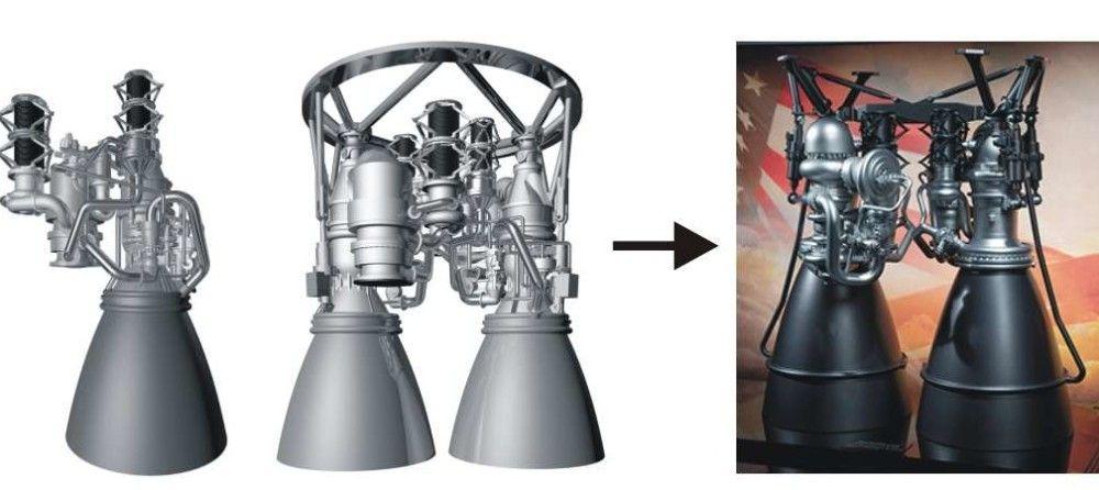 Us Air Force Taps Aerojet Rocketdyne To Set 3d Printed Rocket