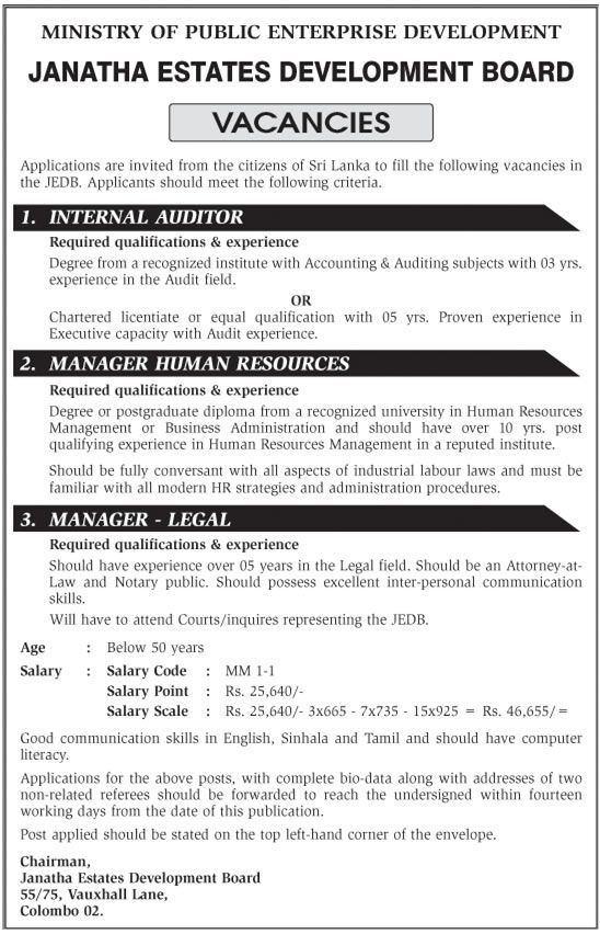sri lankan government job vacancies at ministry of public enterprise