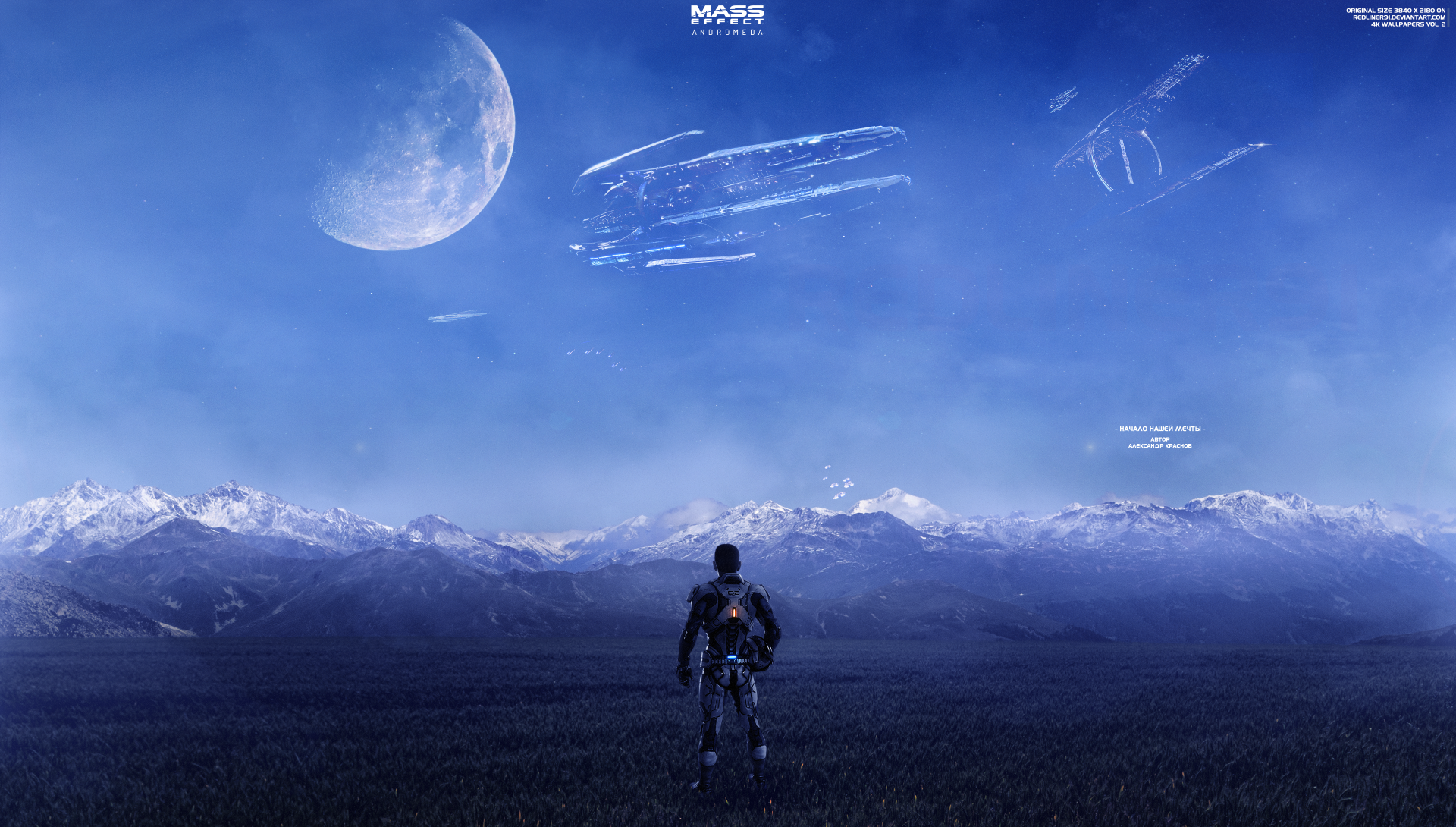 3840x2180 Mass Effect Andromeda Wallpaper Background Image View Download Comment And Rate Wallpaper Abyss Mass Effect Background Images Landscape