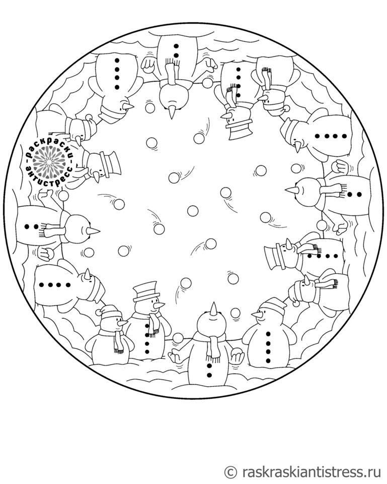 Raskraska Antistress Novogodnyaya Mandala So Snegovikami Skachat Ili Raspechatat Na Sajte Ra Christmas Coloring Pages Mandala Coloring Pages Christmas Mandala