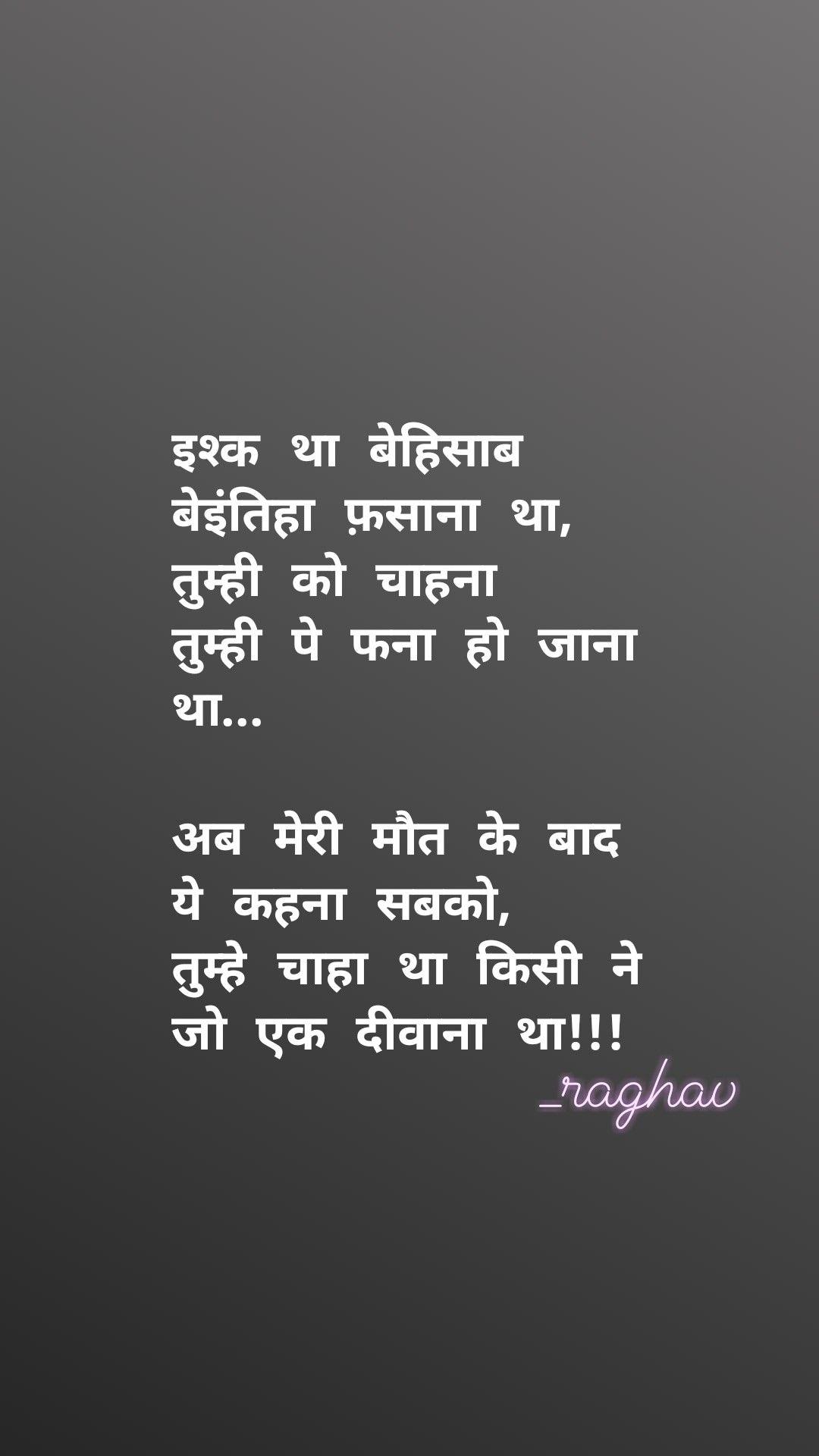 Pin By Raghav Rachit Sharma On My Writing Understanding Quotes Snap Quotes Understanding Quotes Relationships