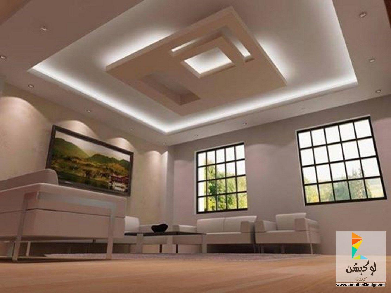 فورم جبس اسقف بسيطة Bedroom False Ceiling Design Ceiling Design Modern False Ceiling Design