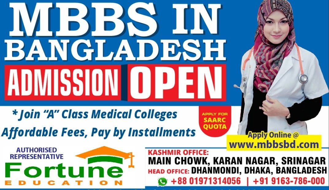 MBBS ADMISSION WITHOUT NEET IN BANGLADESH WITHOUT NEET