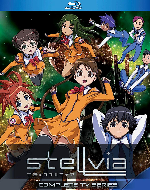 STELLVIA THE COMPLETE TV SERIES BLURAY SET (DISCOTEK