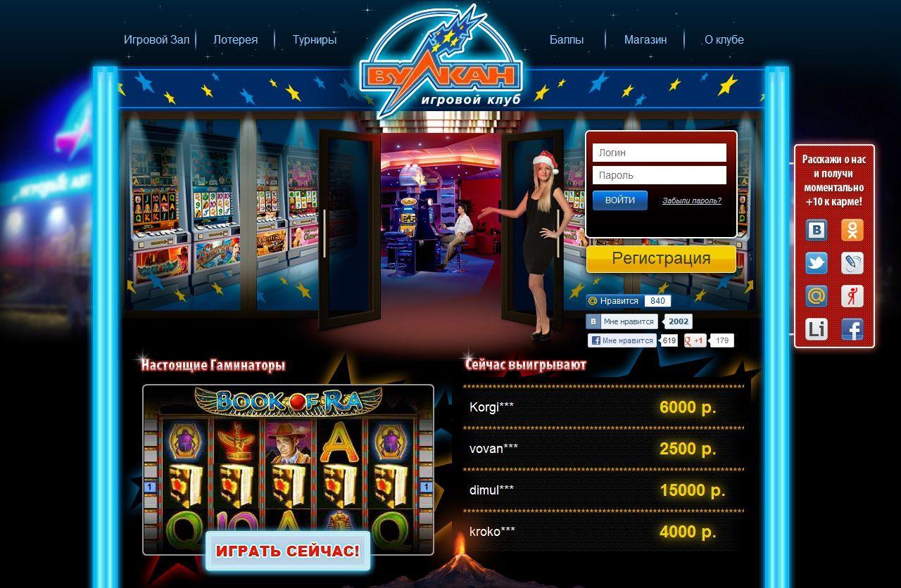 Игровые аппараты для организации интернет игравые автоматы играть онлаин бесплатно