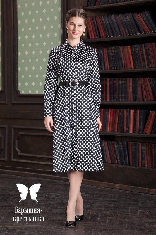 Магазин Барышня-крестьянка  православная одежда   Платья   Pinterest ... daa6e46c6ad