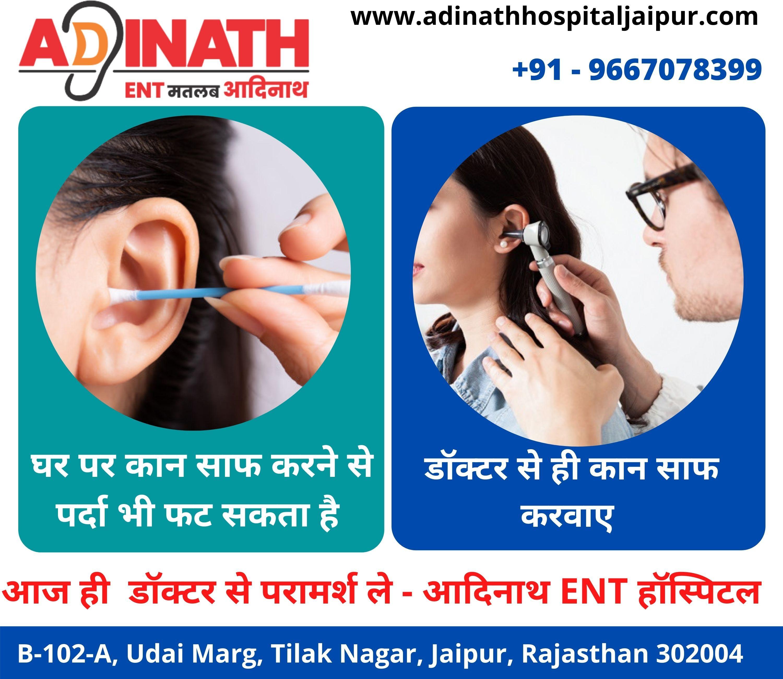 Best Ear Doctor In Jaipur   Adinath ENT Hospital   Hospital ...