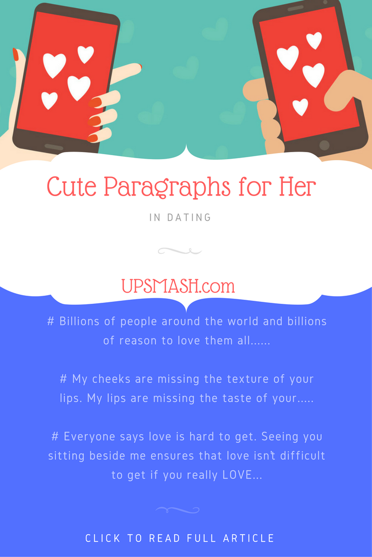 About me paragraph for dating site