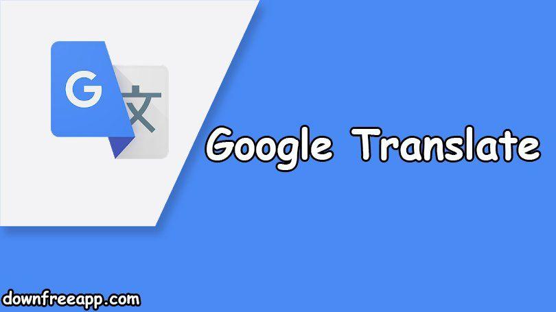 تحميل برنامج ترجمة جوجل Google Translate للموبايل مجانا برنامج ترجمة جوجل للموبايل Google Translate ترجمة من عربي لانجليز Google Translate Google Translation