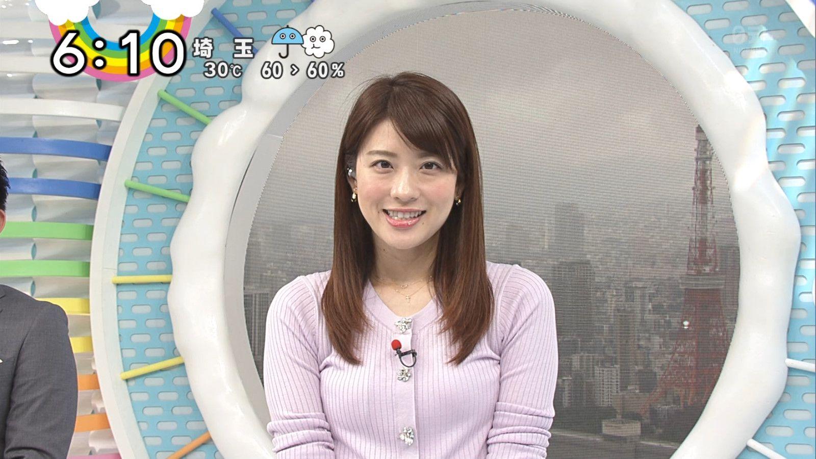 郡司恭子 ZIP! | 女子アナ | Pin...