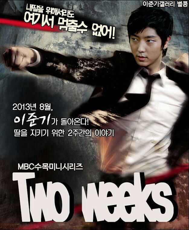 Title: 투윅스 / Two Weeks Chinese Title: 兩週 Genre: Mystery