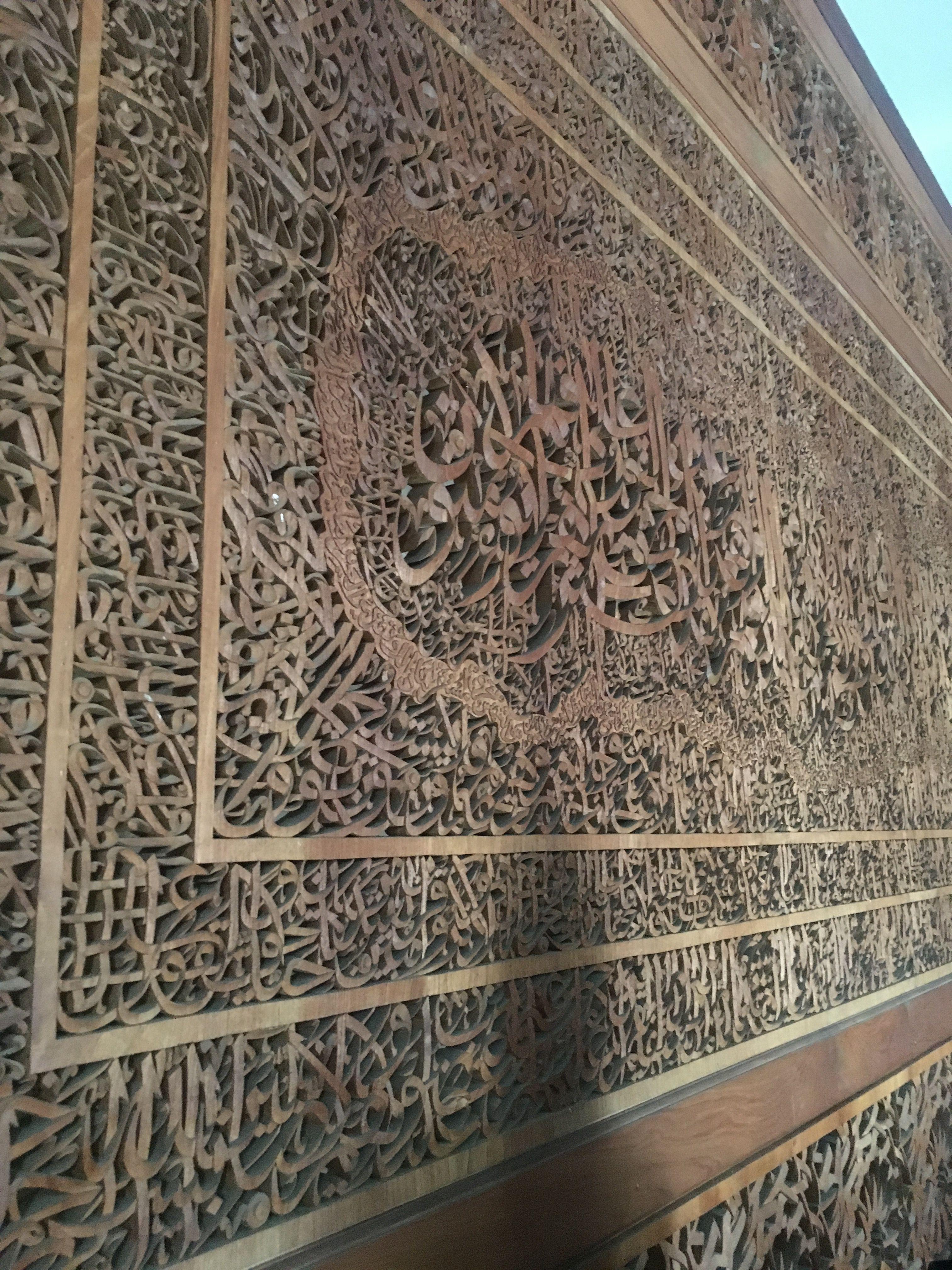Kaligrafi surat yasin, al fatihah, al ikhlas Ukuran