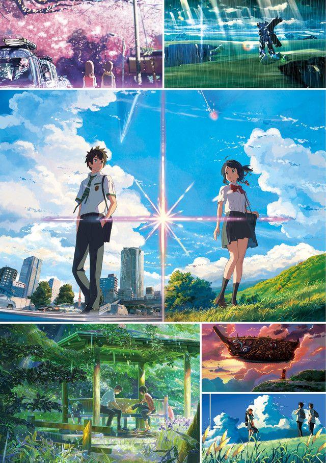 Framing Makoto Shinkai 15 Years of Anime Art from the