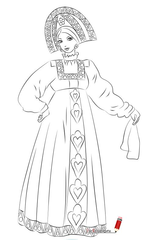 Свадебная, рисунок русская красавица 4 класс