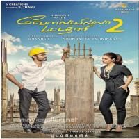 Pin By Vipsongspk On Latest Movie Songs Full Movies Download Streaming Movies Free Download Free Movies Online