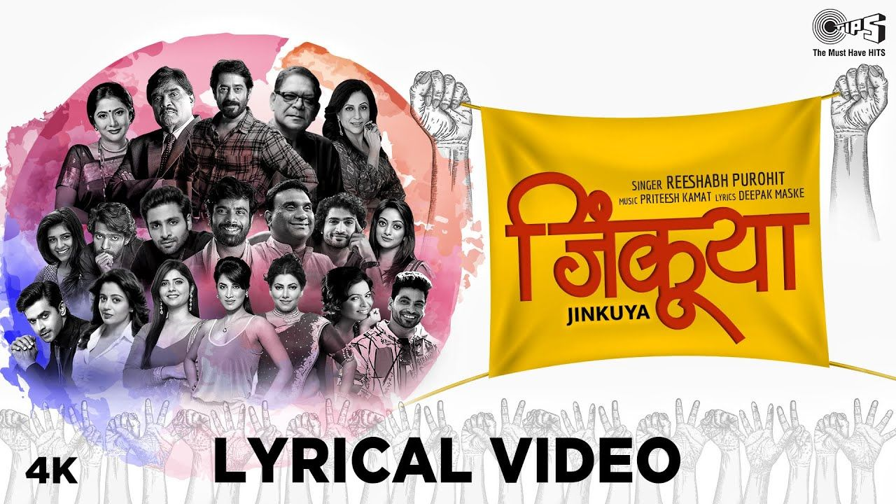 Pin on Marathi Songs Download / Marathi DJ Songs Download