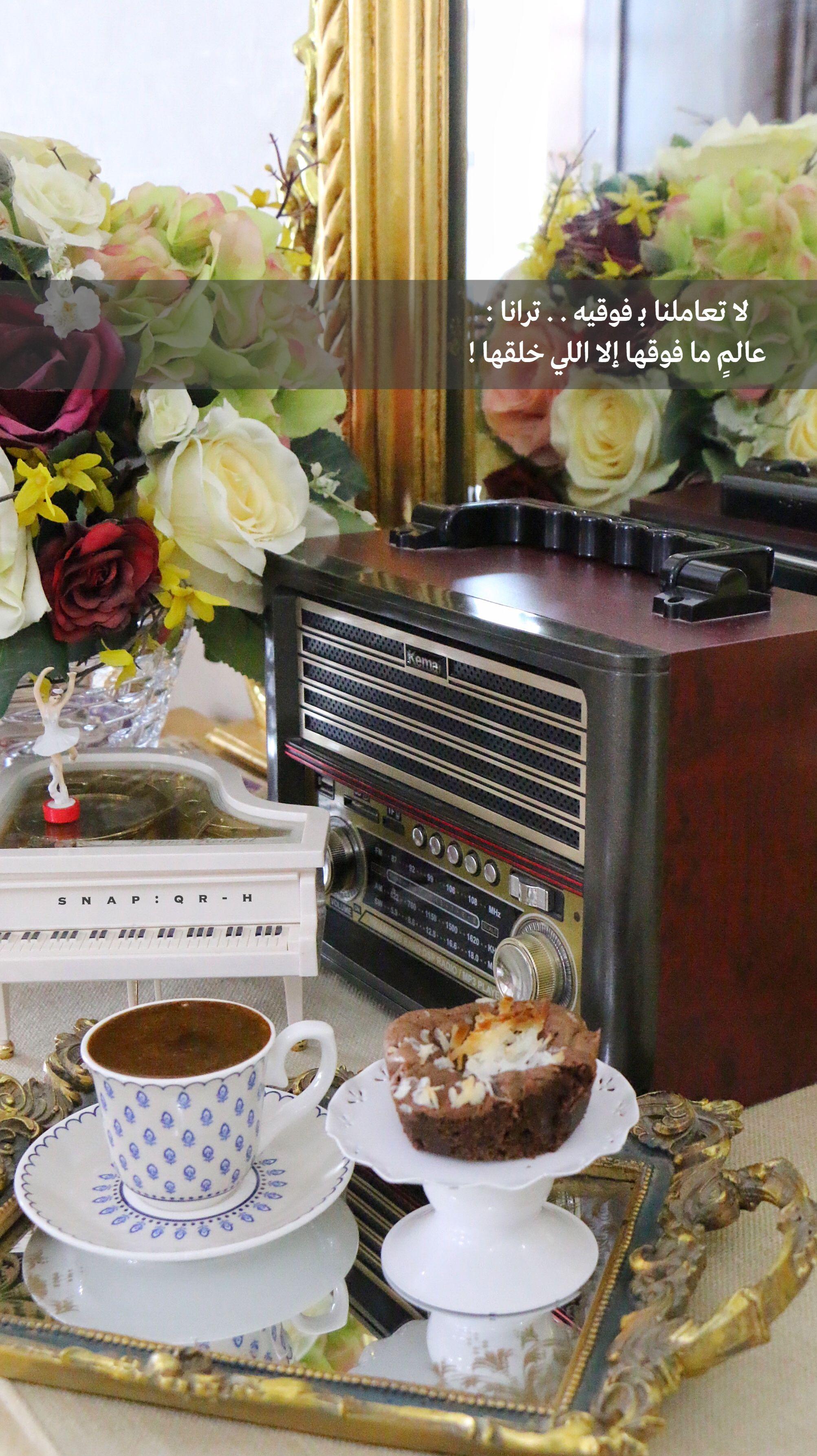 Pin By Haya On يومياتي Coffee Coffee Tea Chocolate