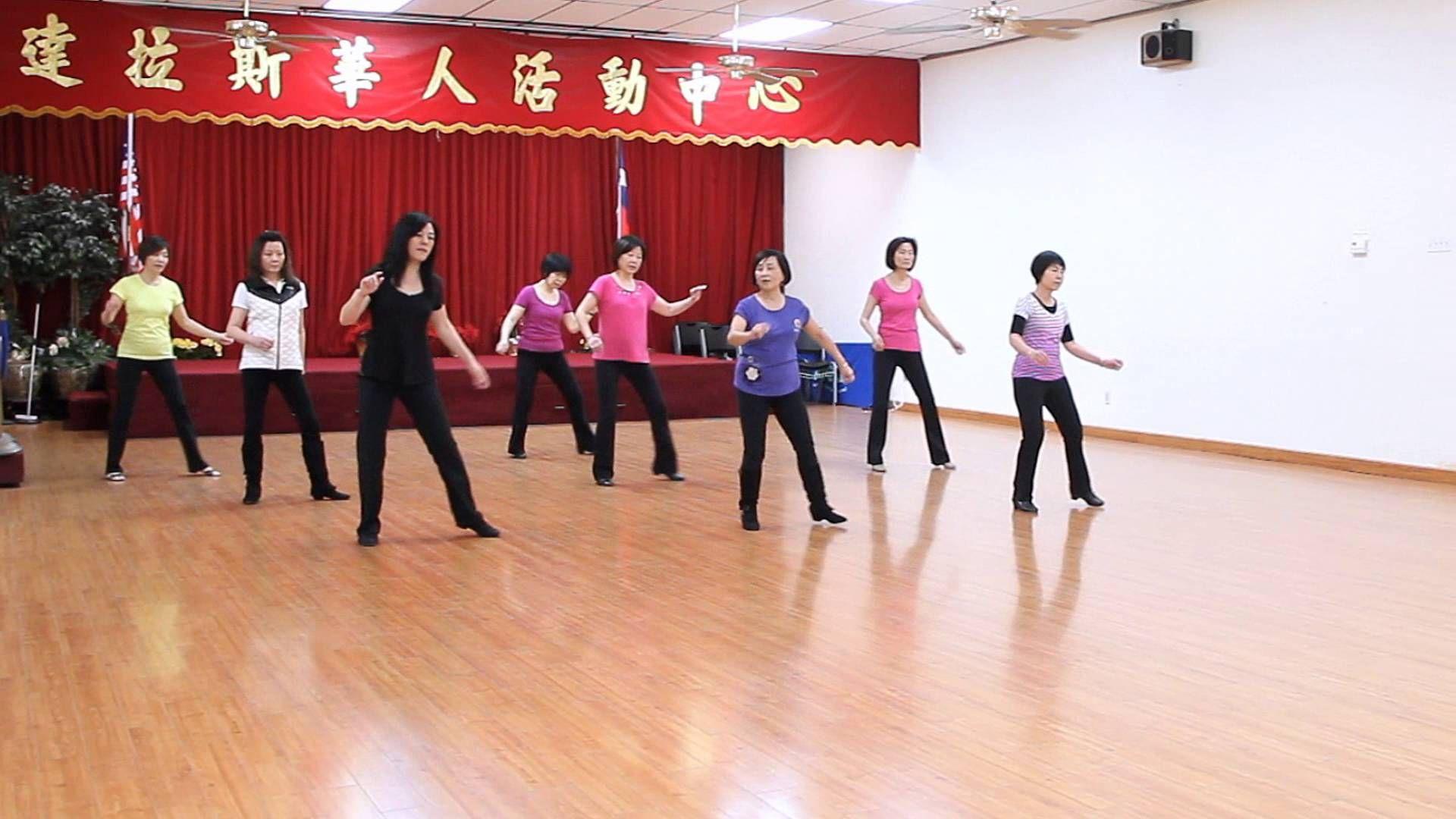 Running Line Dance (Dance & Teach) Teaching, Dance