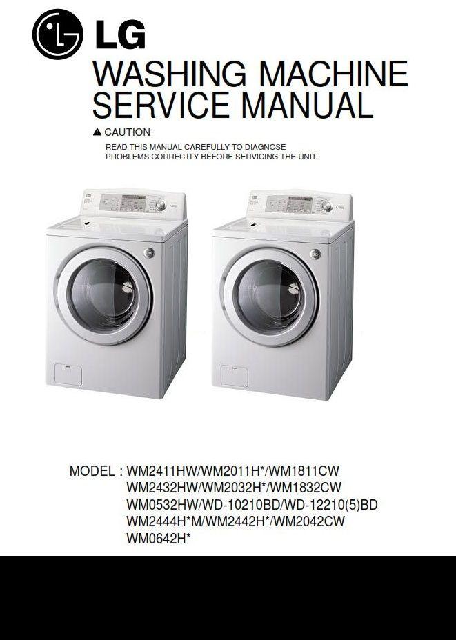 lg wd 12210bd 12215bd washing machine service manual lg washing rh pinterest com lg washing machine parts manual lg washer troubleshooting manual