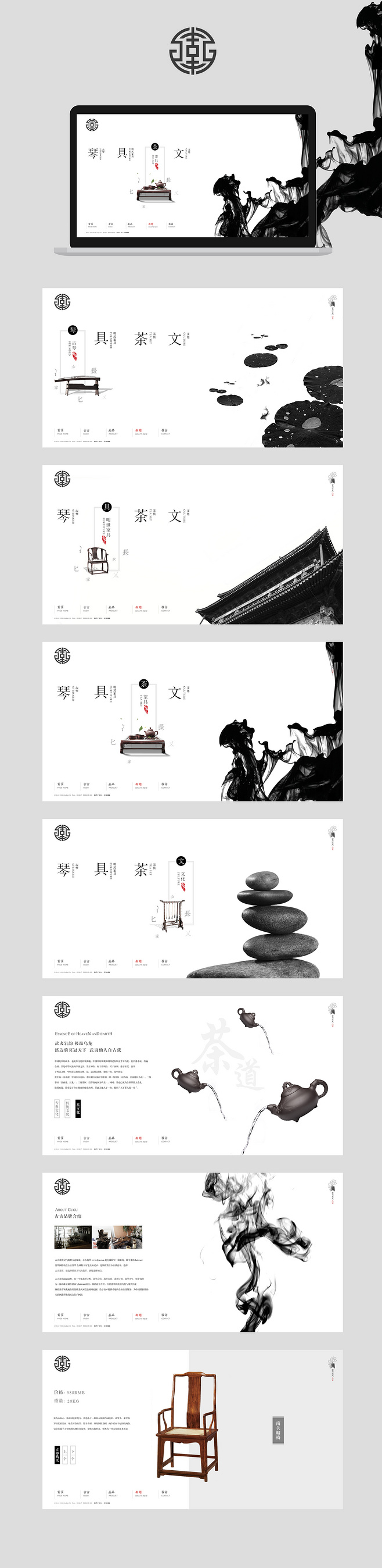 Monochrome high-contrast web design.