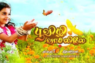 Poovizhi Vasalile 13-04-2016 Raj TV Tamil Serial | MyTamilTV