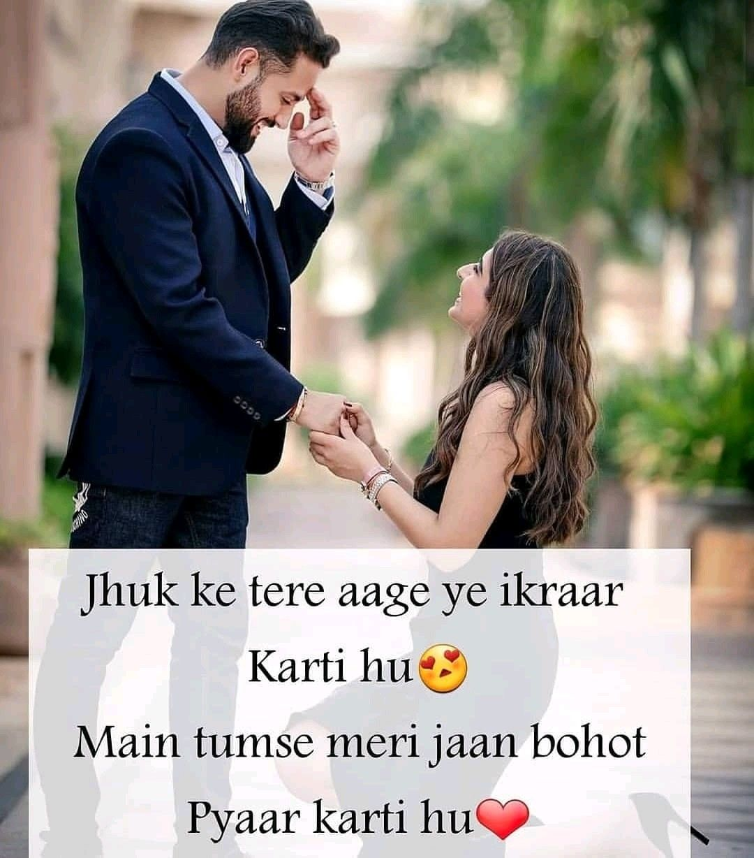 For My Babu Angel Of Memories Love Husband Quotes First Love Quotes Love Picture Quotes