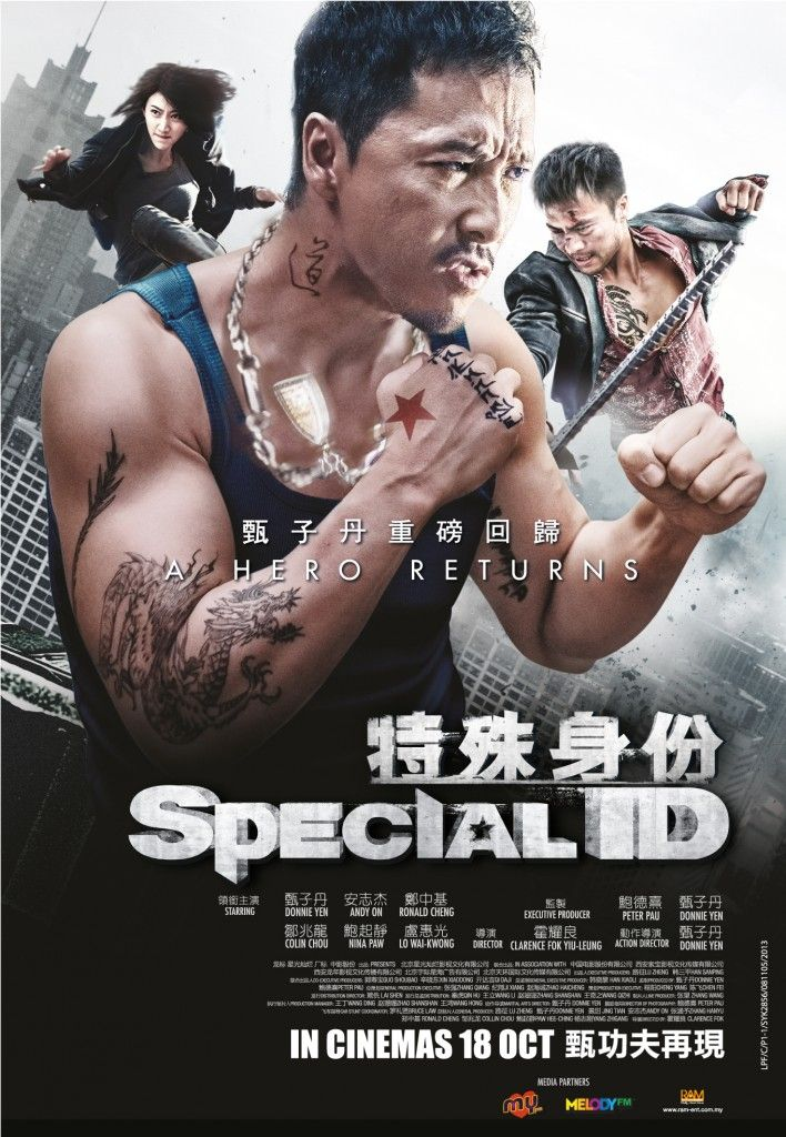 special id full movie in hindi dubbed  music
