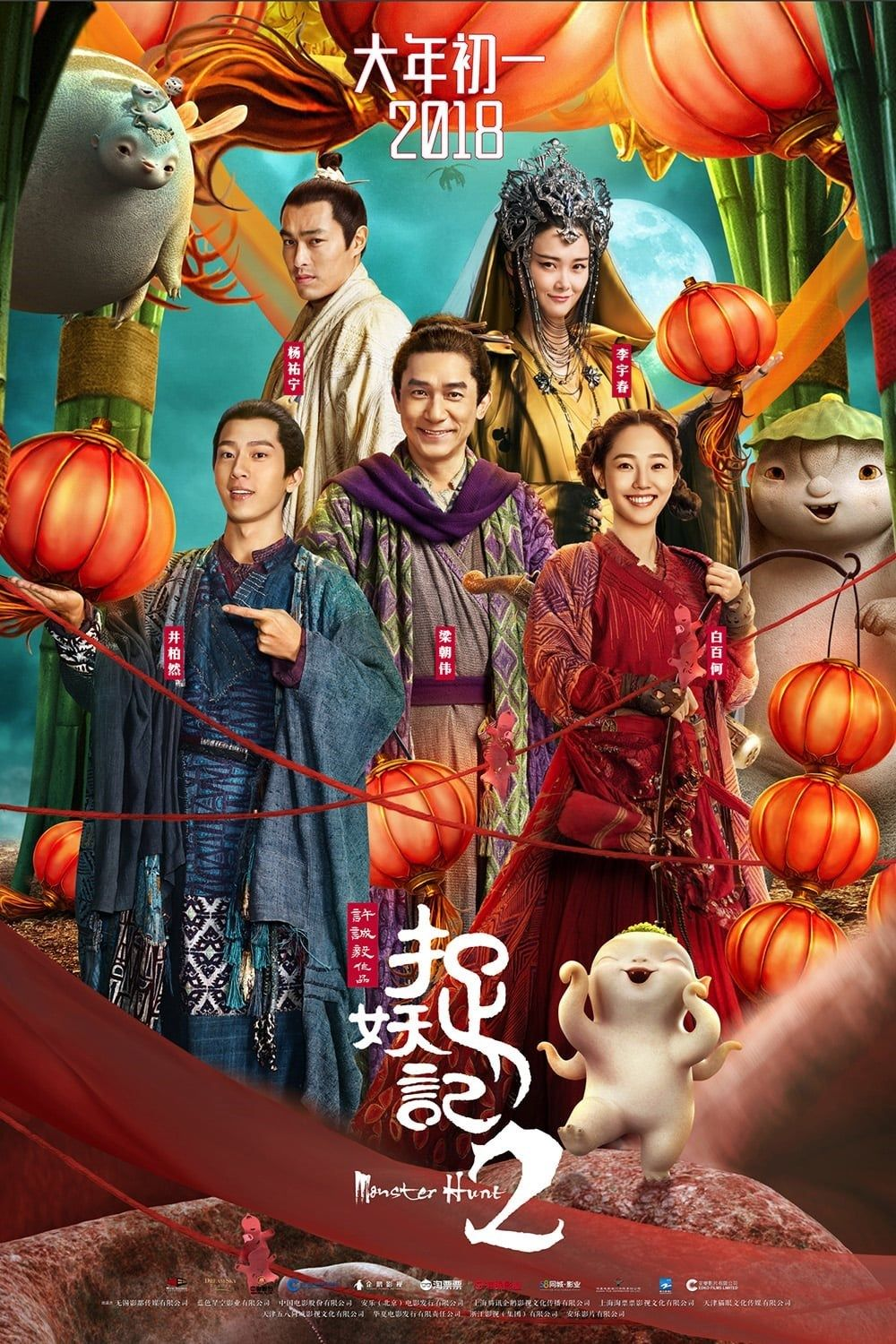 Download China Full-Movie Free