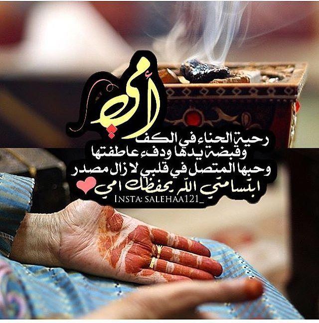 Instagram Photo By حساب لنشرالخير المدينة المنورة Jul 5 2016 At 8 30pm Utc Simple Henna Tattoo Happy Eid Simple Henna