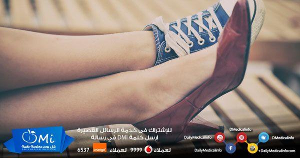 بالصور ماهي أسوأ الأحذية لقدمك Http Www Dailymedicalinfo Com P 4896 صحة أحذية أسوأ قدمك