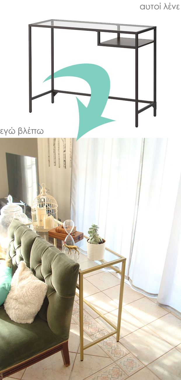 Ikea Hack Vittsjo Desk To Gold Console Table Could Do This With Any