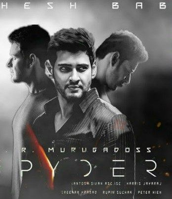 Spyder Telugu Movie Review  Movie Reviews    Telugu