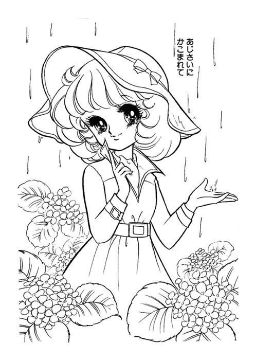 Japanese Anime Coloring Books | Coloring Pages - Shojo & Anime ...