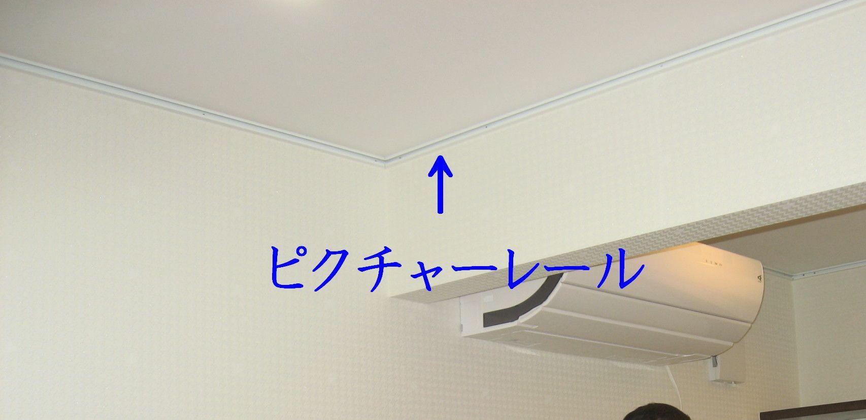 写真は戸建てのリフォームの完成検査で撮りました ご覧頂きたいのは