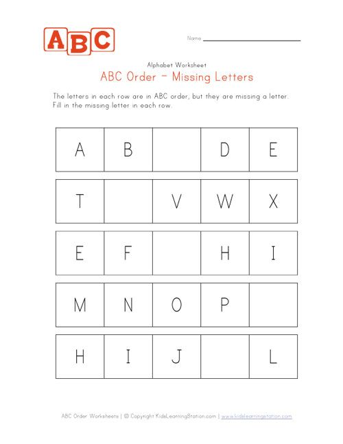 Alphabet Worksheets for Preschoolers – Missing Letters Worksheet