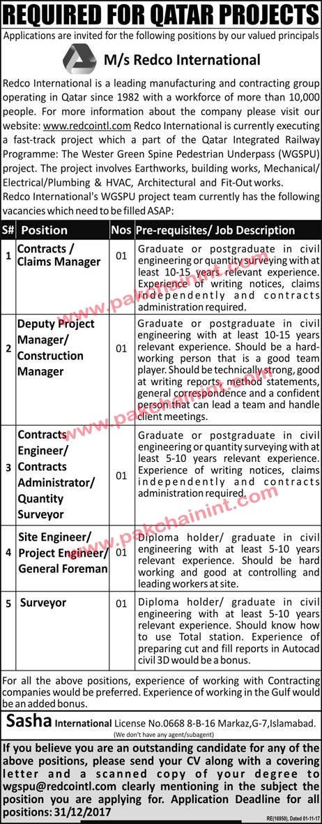 telecom jobs in qatar 2017, Network Optimization Engineer - logistics coordinator job description