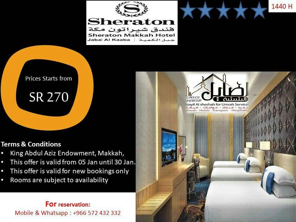 اصايل الشيشه لحجز فنادق في مكة والمدينة المنورة 00966572432332 حجز فنادق مكة حجوزات فنادق بالمدينه نوفر لكم ت Company Logo Tech Company Logos King Abdul Aziz