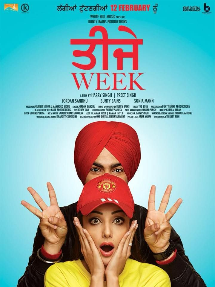 Teeje Week Lyrics by Jordan Sandhu is latest Punjabi Song sung by Jordan  Sandhu. Lyrics of song Teeje Week has been penned by Bunty Bains. Music of…