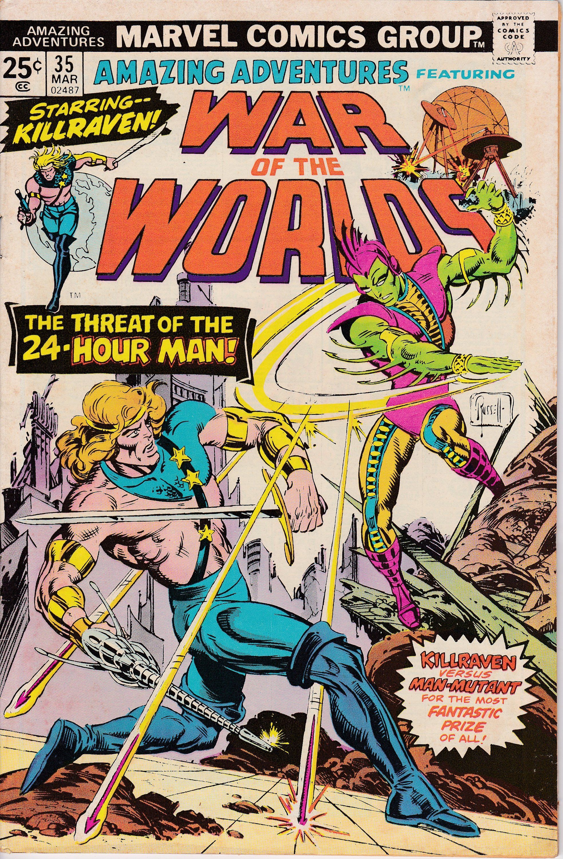 Amazing adventures 35 1970 2nd series march 1976 marvel