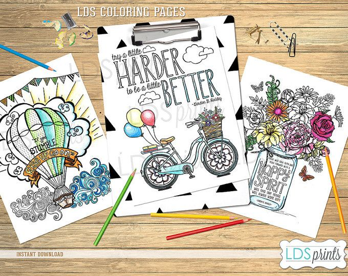 LDS Adult Coloring Book Happy Life set LDS printable program cover ...