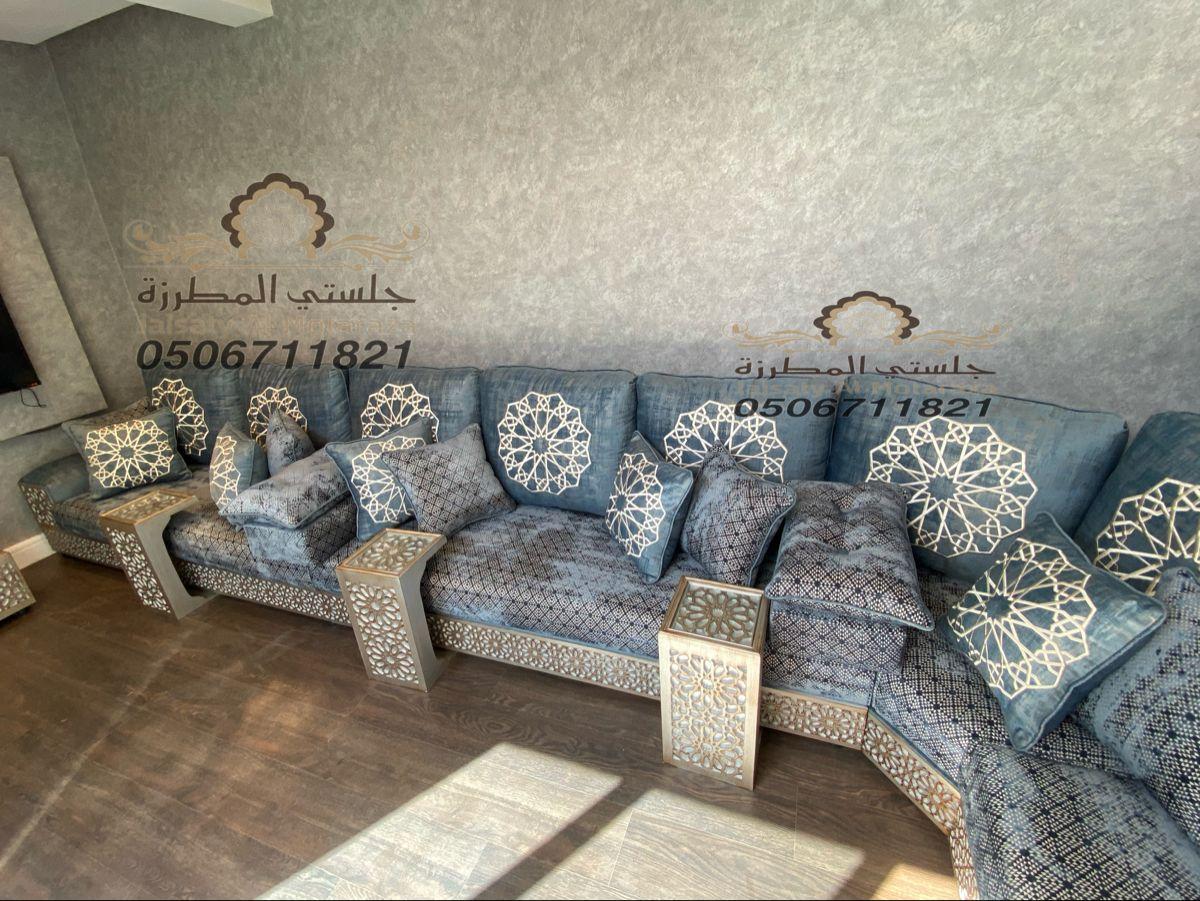مجلس مغربي ارضي روعة من تصميم وتنفيذ جلستي المطرزة جوال التواصل 0506711821 Home Decor Home Decor