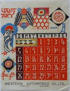 illustration japonaise : Keisuke Serizawa, 1969, calendrier, janvier, Mingei, rouge, 1960s