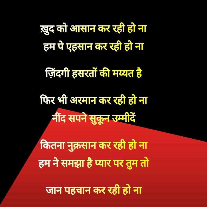 kumar vishwas romantic shayari