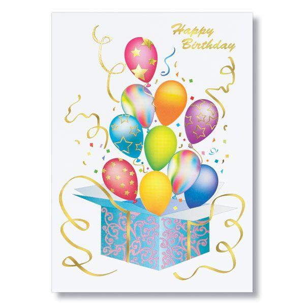 Bursting balloons birthday cards we love birthdays pinterest bursting balloons birthday cards bookmarktalkfo Gallery