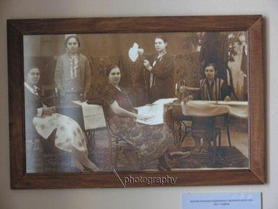 Veliki Beckerek 1917 - Female Tailor's Workshop Watch the Photo***