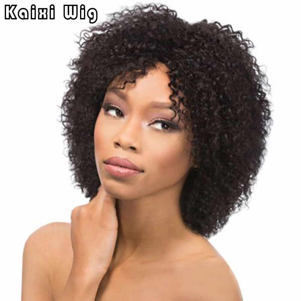 short afro kinky curly wig synthetic wigs for black women african