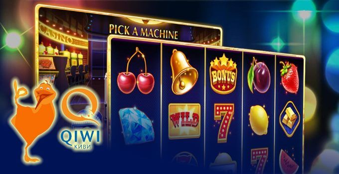 Игровые автоматы qiwi онлайн казино золотая корона скачать